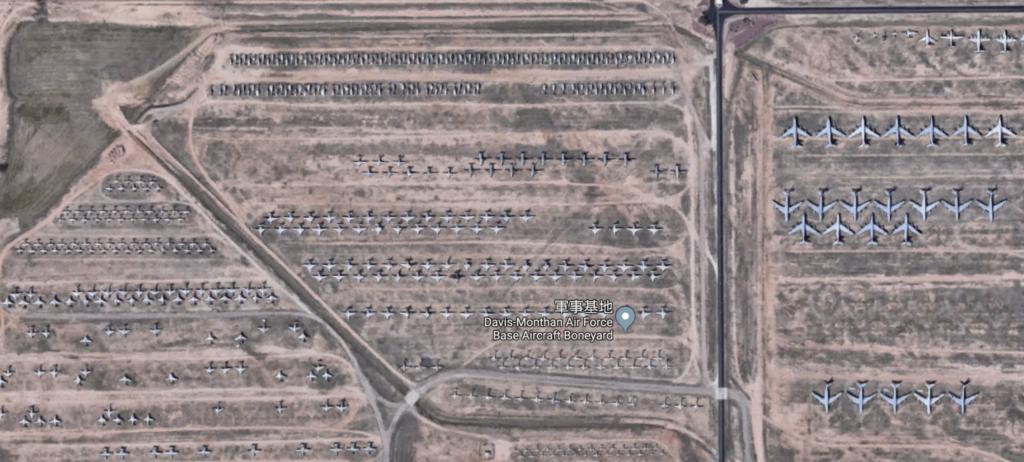ツーソンデビスモンサン空軍基地