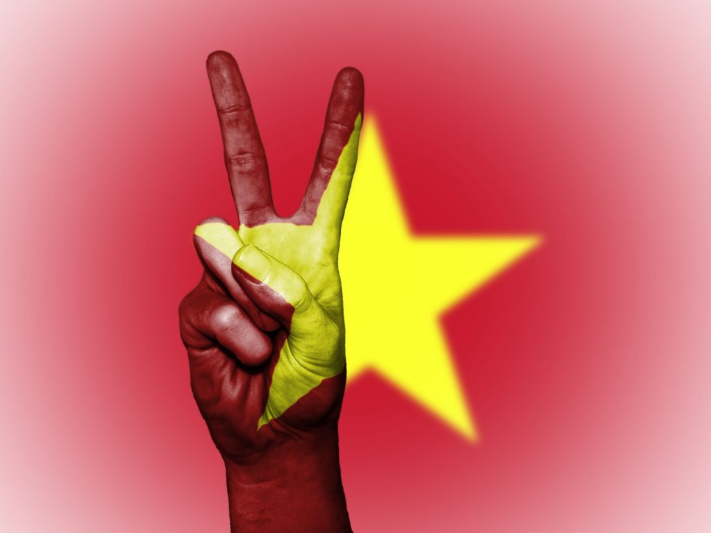未開のフロンティア。ベトナム